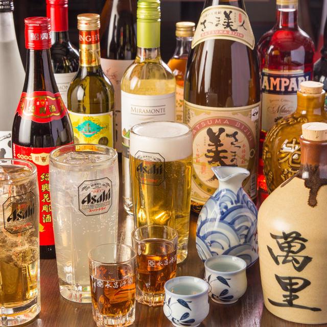 大手町で飲み会が愉しめる中華料理屋【萬里】